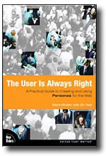 The User Is Always Right by Steve Mulder